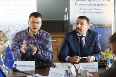 Однією з головних цілей реформи внутрішнього водного транспорту є імплементація законодавства ЄС, - Владислав Криклій