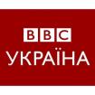 Україна - місце злочину? Чому Трамп починає зневажати Україну