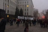 Під ОПУ проходить мітинг за відкриття ринку землі