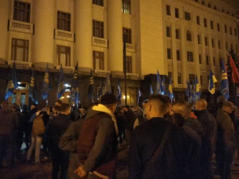Націоналісти після брифінгу Зеленського заявили про капітуляцію, кличуть на Банкову