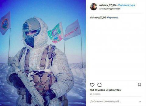 У Росії опублікували фотодокази висадки російського спецназу у Норвегії