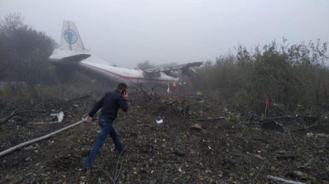 Авіакатастрофа літака Ан-12 #UR-CAH авіакомпанії «Україна Аероальянс»