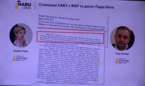 """Нардеп Деркач оприлюднив інформацію про """"вплив посольства США на НАБУ"""""""