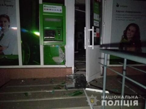 У Києві підірвали банкомат у відділенні Приватбанку