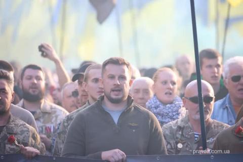 """""""Ні капітуляції"""": колона дійшла до Майдану"""
