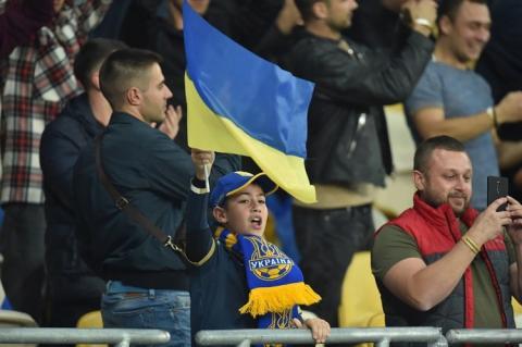 Збірна України обіграла чинних чемпіонів Європи португальців і здобула путівку на Євро-2020