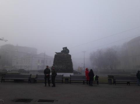 Рятувальники попереджають про туман і погану видимість
