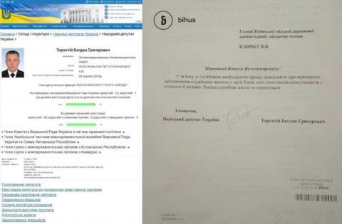 """""""Слуга народу"""" попросив у Кличка 8 квартир – ЗМІ"""
