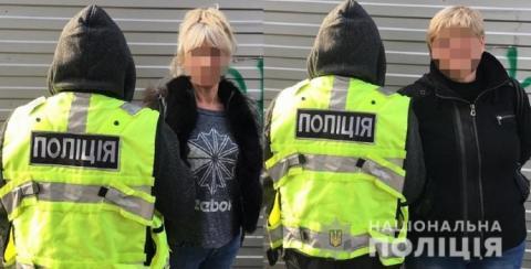 У Києві затримали групу клофелінниць