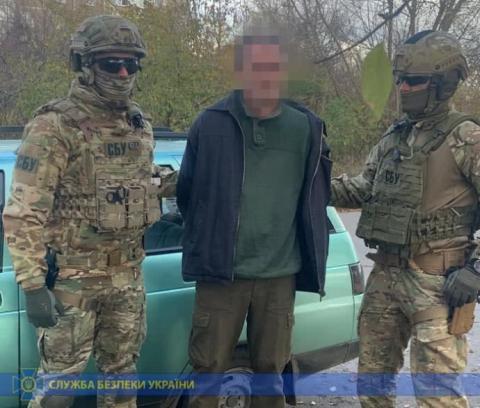 Затримали агента ФСБ, що фотографував секретні матеріали – СБУ