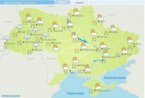 ДСНС попереджає про пориви вітру, зокрема, на Київщині