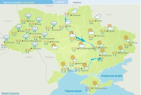 Українцям обіцяють небезпечно вітряну неділю