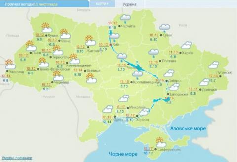 У неділю в Україні триматиметься густий туман