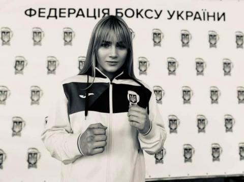 Загинула юна чемпіонка України з боксу: збив потяг