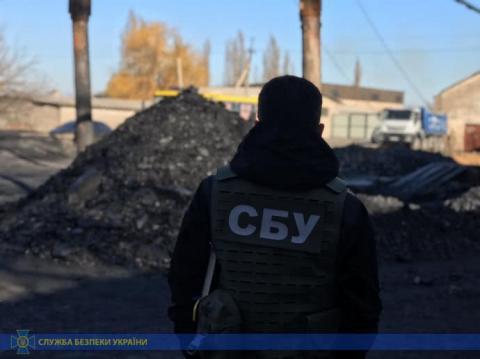СБУ викрила крадіїв вугілля на 8 млн грн
