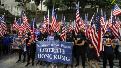 Президенте Трамп, будь ласка, вивільнить Гонконг: поліція знов розганяє демонстрації