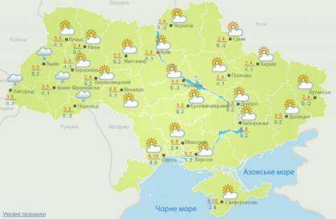 Найближчого тижня в Україні буде незвично тепло