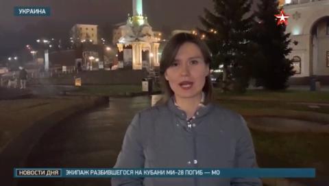 Російські пропагандисти прилетіли в Київ і похизувались репортажем з Майдану