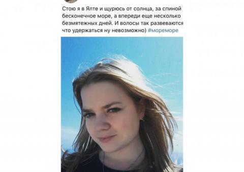 В Україну не впустили ще одну журналістку НТВ