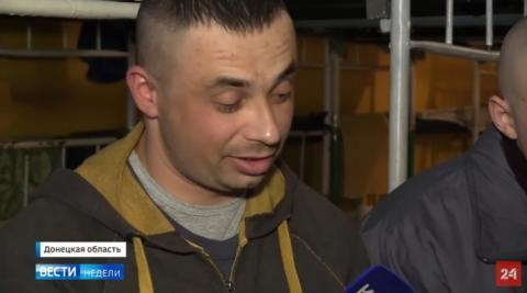 Російський канал показав українського танкіста Пантюшенка і ще двох полонених в ОРДЛО