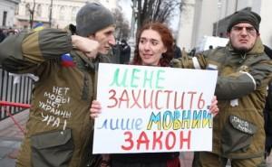 Угорський єврокомісар нагадав, що Україна має змінити ще й мовний закон