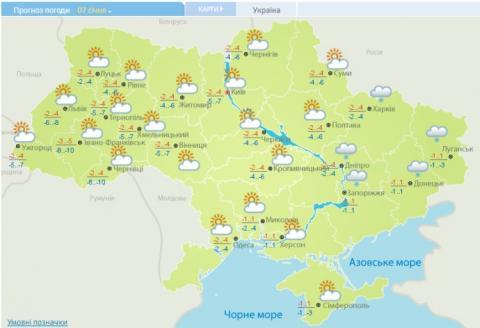 На Різдво в Україні очікуються морози