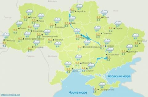 На вихідних в Україні мряка, Різдво може порадувати снігом