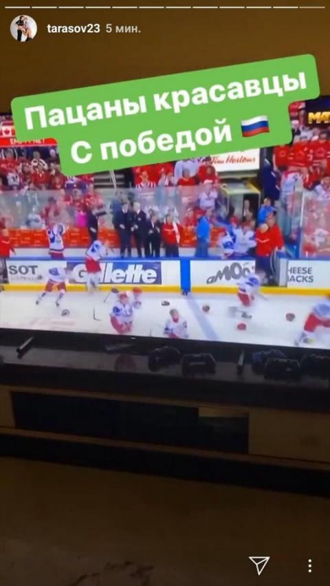 Як у Північній Кореї: росіяни раділи перемозі на чемпіонаті з хокею, хоча їхня збірна програла