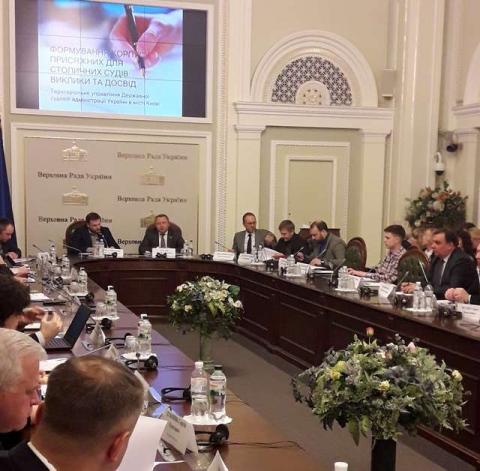 Перспективи розвитку, проблематика формування та функціонування інституту присяжних в Україні обговорено на спільних комітетських слуханнях