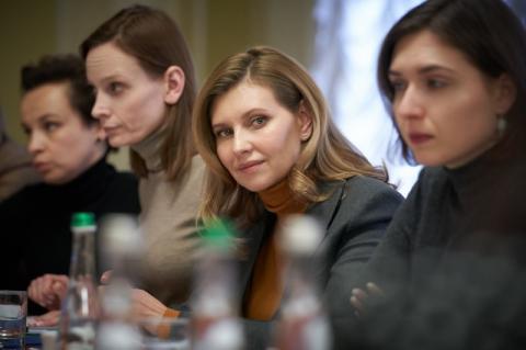Дружина Президента та представники профільних міністерств провели нараду щодо розбудови безпечного та здорового освітнього середовища