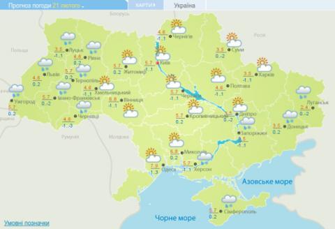 """Синоптики обіцяють """"весну"""" майже по всій Україні"""