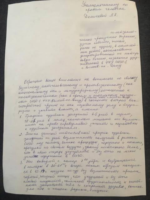 Політв'язень Мустафаєв пише, що у Росії його морять голодом і не пускають у душ