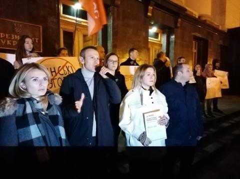 На Банковій протестують проти визнання бойовиків на Донбасі суб