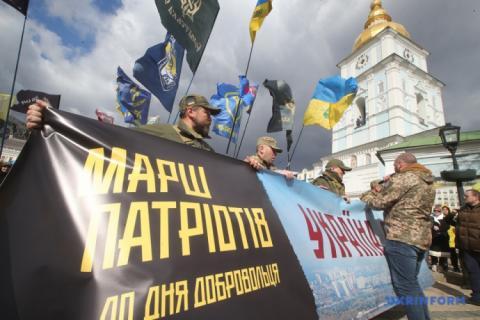 У заходах до Дня добровольця в Києві взяло участь 5 тисяч людей