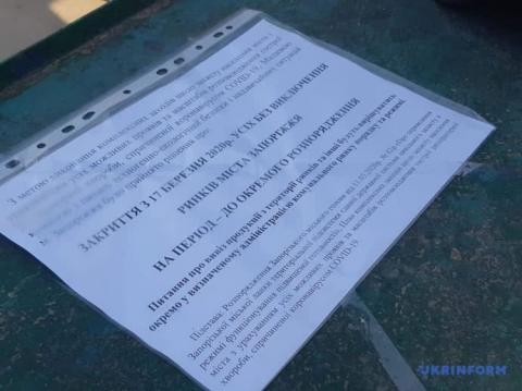 У Запоріжжі влаштували мітинг через заборону торгівлі під час карантину