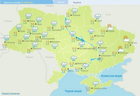 В Україні похолодає: днями випаде мокрий сніг та дощ