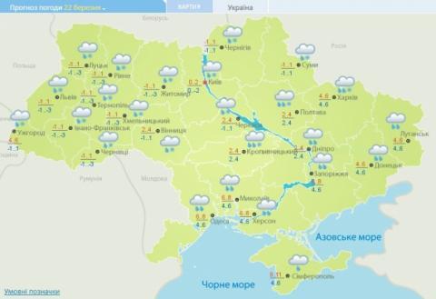 До 7 морозу: ДСНС попереджає про похолодання