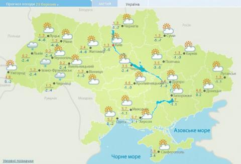 """В Україні починається """"арктичний тиждень"""": мороз, сніг, ожеледиця"""