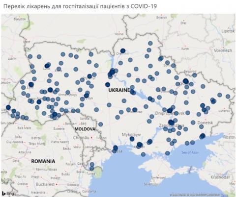 МОЗ визначив 240 лікарень для госпіталізації інфікованих на COVID-19