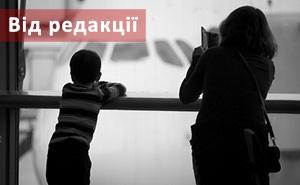 До Варшави прибув борт з працівниками з України