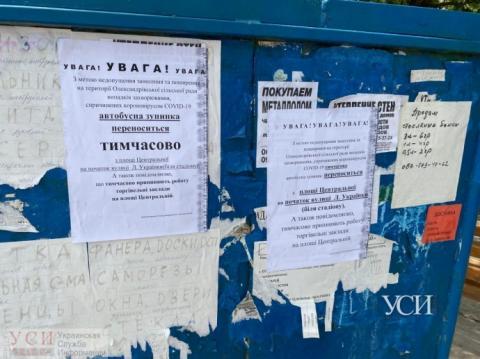"""Спалах коронавірусу в психлікарні на Одещині: медик """"приніс"""" хворобу на роботу"""