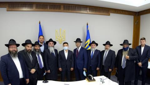 Президент закликав рабинів України допомогти уникнути масового скупчення людей під час святкування Рош га-Шана в Умані