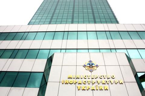 Уряд призначив на посаду заступника Міністра інфраструктури Дмитра Живицького