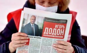 """Володар """"золотої акції"""" на виборах у Молдові закликав голосувати проти Додона"""