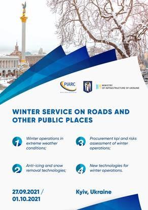 Заплановано проведення міжнародного семінару з зимового утримання доріг у форматі Київ-Україна