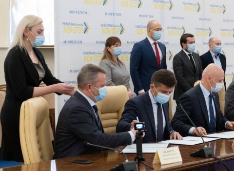Кабінет Міністрів України, НКРЕКП, «Нафтогаз» та мери міст підписали Меморандум щодо врегулювання проблемних питань у постачанні тепла та гарячої води українцям