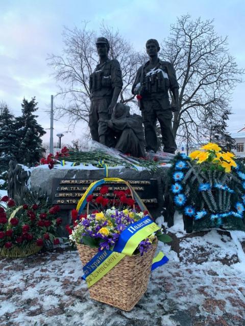 Президент України вшанував учасників бойових дій на території інших держав