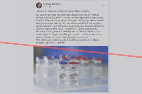 """МОЗ Литви розкритикував жарти мерів, які 1 квітня запросили людей щепитися """"Спутником"""""""