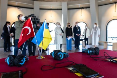 У межах ініціативи Олени Зеленської два нові україномовні аудіогіди запрацювали в Туреччині