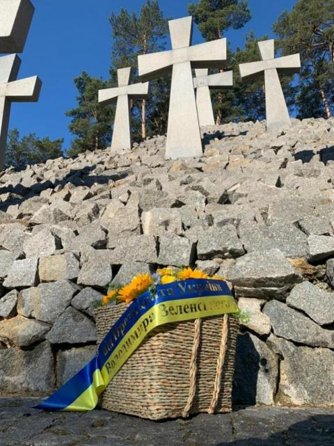 Президент України вшанував пам'ять жертв політичних репресій